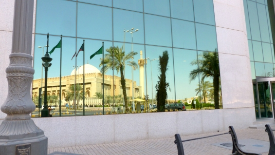 A reflection of Kuwait's Grand Mosque