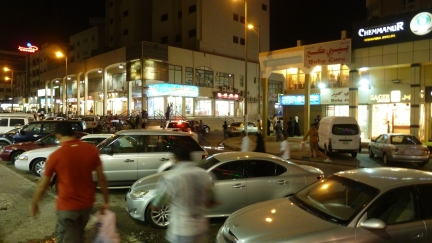 The streets of Fahaheel