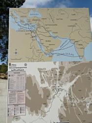Miss Maps Petra - by Anika Mikkelson - Miss Maps - www.MissMaps.com
