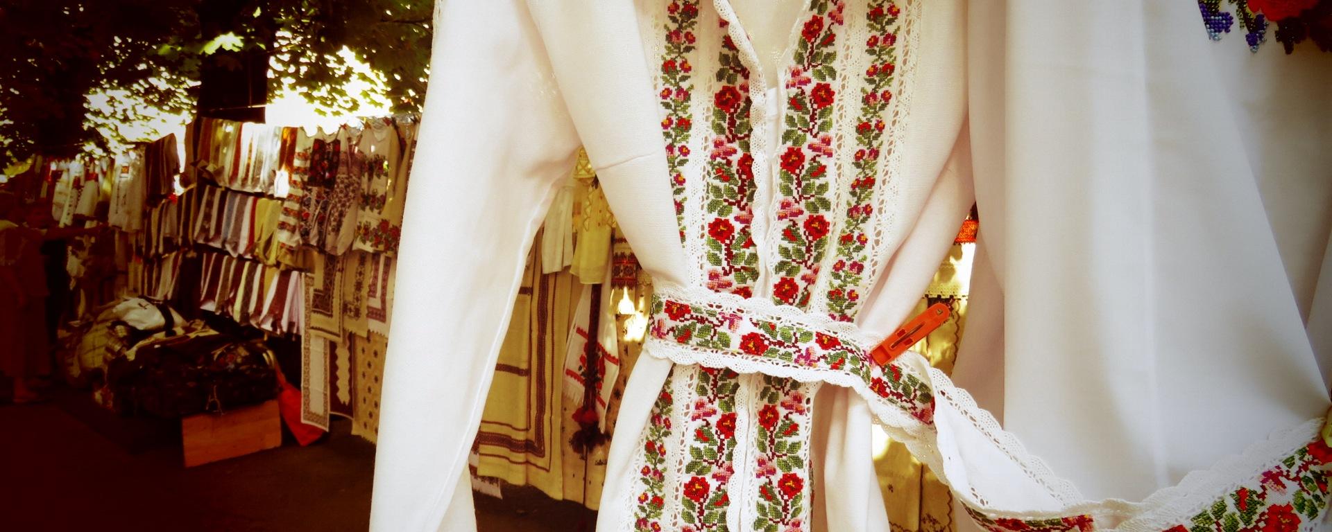 Traditional Ukrainian Shirt by Anika Mikkelson - www.MissMaps.com