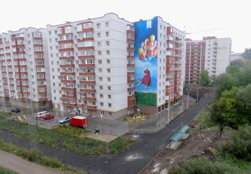 Ballooning Buildings Ukraine - Anika Mikkelson - www.MissMaps.com