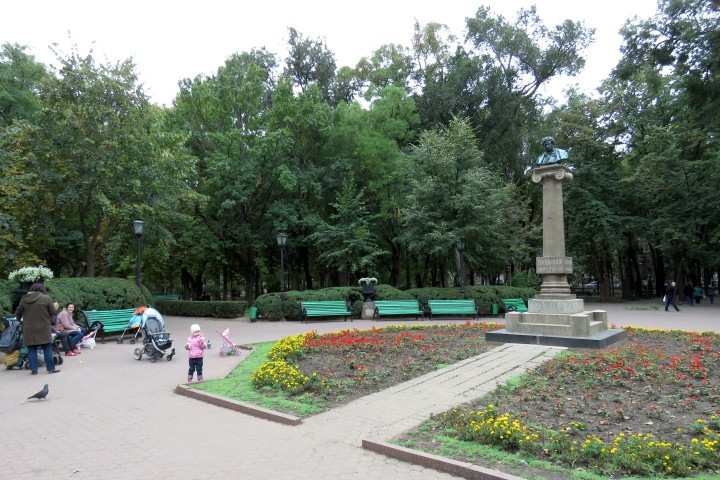 Ștefan cel Mare Central Park - Chisinau, Moldova - By Anika Mikkelson www.MissMaps.com