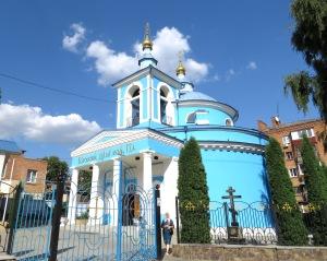 Khmelnetskyi Orthodox Church Ukraine - Anika Mikkelson - www.MissMaps.com