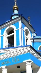 Khmelnetskyi's Orthodox Church Ukraine - Anika Mikkelson - www.MissMaps.com