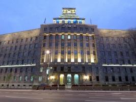 Main Post Office - Belgrade Serbia