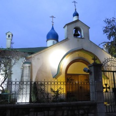 Russian Orthodox Church - Church of the Holy Trinity - Belgrade, Serbia