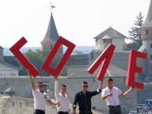 That's Love (or Gole?) Kamianets-Podilskyi, Ukraine - by Anika Mikkelson - Miss Maps