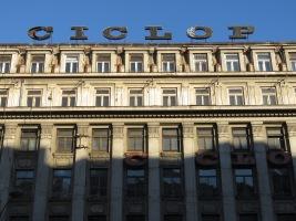 Ciclop - Bucharest Romania - by Anika Mikkelson - Miss Maps - www.MissMaps.com