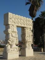 Abrasha Park Arch - Old City Jaffa, Israel - by Anika Mikkelson - Miss Maps - www.MissMaps.com