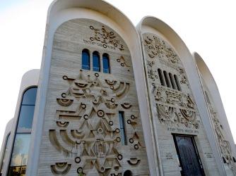 Hechal Yehuda Synagogue - Tel Aviv Israel - by Anika Mikkelson - Miss Maps - www.MissMaps.com