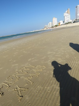 Merry Xmas From the beaches of Tel Aviv, Israel - by Anika Mikkelson - Miss Maps - www.MissMaps.com