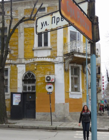 Colorful Streets - Plovdiv, Bulgaria - by Anika Mikkelson - Miss Maps