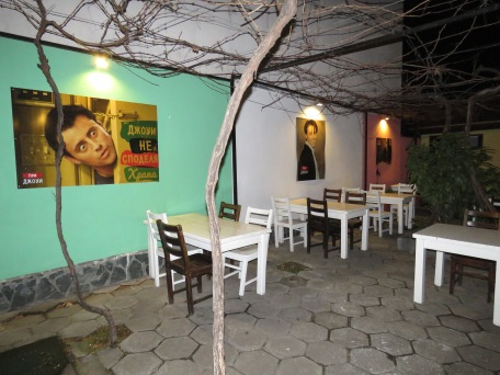 The Patio of Joey Pizzeria in Plovdiv, Bulgaria - by Anika Mikkelson - Miss Maps