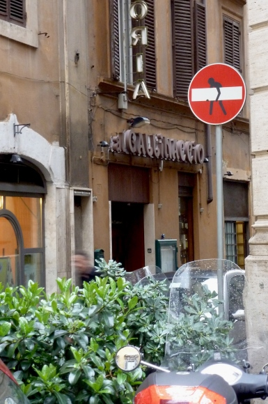 Creative Walks in Rome Italy - by Anika Mikkelson - Miss Maps - www.MissMaps.com