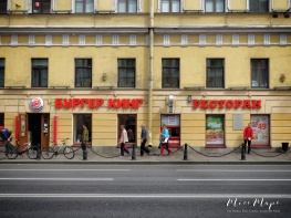 Burger King in Russian - St Petersburg Russia - by Anika Mikkelson - Miss Maps - www.MissMaps.com