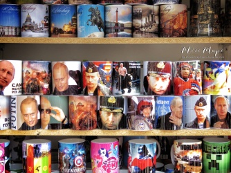 Putin Mugs - St Petersburg Russia - by Anika Mikkelson - Miss Maps - www.MissMaps.com