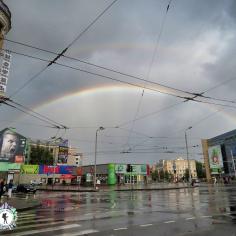 Spitting Rainbows - Riga Latvia - by Anika Mikkelson - Miss Maps - www.MissMaps.com