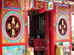 Streetside Temples - Bangkok Thailand - by Anika Mikkelson - Miss Maps