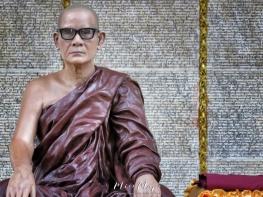 Mahasi Sasana Yeiktha Meditation Center's Namesake - Yangon Myanmar - by Anika Mikkelson - Miss Maps - www.MissMaps.com